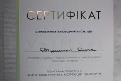 konturnaya-plastika-litsa-korrektsiya-litsa-kharkov